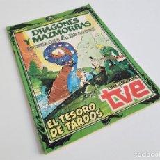 Cómics: DRAGONES Y MAZMORRAS DUNGEONS & DRAGONS NÚM 15 EL TESORO DE TARDOS COMICS FORUM EFEPÉ MONTES FERRY. Lote 245385530