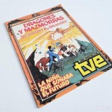 Cómics: DRAGONES Y MAZMORRAS DUNGEONS & DRAGONS NÚM 14 LA NIÑA QUE SOÑABA EL FUTURO COMICS FORUM EFEPÉ FERRY. Lote 245386970