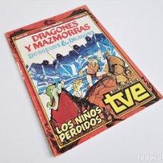 Cómics: DRAGONES Y MAZMORRAS DUNGEONS & DRAGONS NÚM 12 LOS NIÑOS PERDIDOS COMICS FORUM EFEPÉ FERRY. Lote 245392235