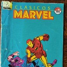 Cómics: CLASICOS MARVEL Nº 35 - LOS VENGADORES CONTRA LOS DEFENSORES -. Lote 245416185