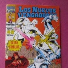 Cómics: LOS NUEVOS VENGADORES 84 ULTIMO FORUM. Lote 245489275
