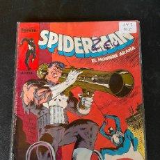Cómics: FORUM SPIDERMAN NUMERO 147 NORMAL ESTADO. Lote 245650030
