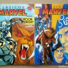 Cómics: LOTE CLÁSICOS MARVEL N°8-9: MOON KNIGHT/CABALLERO LUNA, POR BILL SIENKIEWICZ (FORUM, 1989).. Lote 245721730