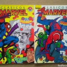 Cómics: LOTE CLÁSICOS MARVEL N°12-13: SPIDERMAN/LA MUERTE DEL CAPITÁN Y GWEN STACY (FORUM, 1989).. Lote 245722000