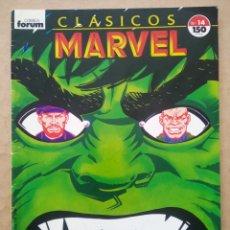 Cómics: CLÁSICOS MARVEL N°14 (FORUM, 1989). LA MASA/HULK. POR THOMAS Y TRIMPE. 36 PÁGINAS A COLOR.. Lote 245722235