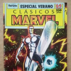 Cómics: CLÁSICOS MARVEL ESPECIAL VERANO (FORUM, 1989). ESTELA PLATEADA. POR LEE Y BYRNE. 68 PÁGINAS A COLOR.. Lote 245722360