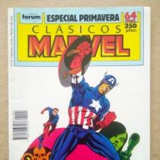 Cómics: CLÁSICOS MARVEL ESPECIAL PRIMAVERA (FORUM, 1989). CAPITÁN AMÉRICA. POR LEE Y STERANKO.. Lote 245722490