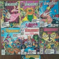Cómics: LOS VENGADORES 7 RETAPADOS. Lote 246064140