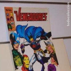 Cómics: LOS VENGADORES VOL. 1 Nº 37 - FORUM. Lote 246141570