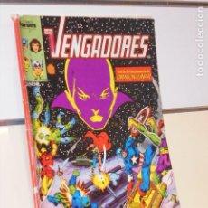 Cómics: LOS VENGADORES VOL. 1 Nº 33 - FORUM. Lote 246142040