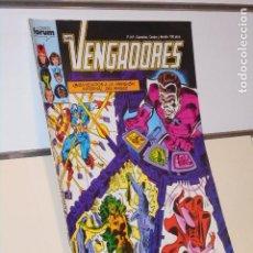 Comics: LOS VENGADORES VOL. 1 Nº 44 - FORUM. Lote 246142485