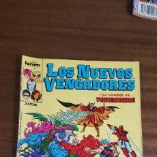 Cómics: LOS NUEVOS VENGADORES ( FORUM ). Lote 246189680