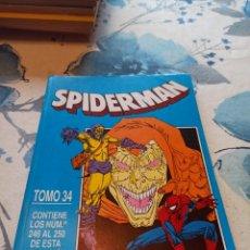 Cómics: SPIDERMAN RETAPADO FORUM DEL 246 AL 250. Lote 246242930