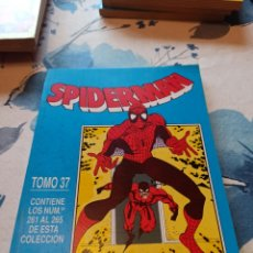 Cómics: SPIDERMAN RETAPADO FORUM DEL 261 AL 265. Lote 246243565