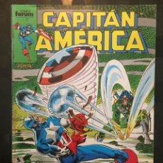 Cómics: CAPITÁN AMÉRICA VOL.1 N.47 EL MORTAL ATAQUE DE MACHETE ( 1985/1992 ). Lote 246265045
