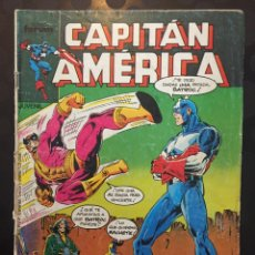 Cómics: CAPITÁN AMÉRICA VOL.1 N.48 DOBLE APUESTA ( 1985/1992 ). Lote 246265450