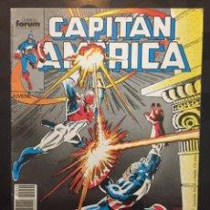 Cómics: CAPITÁN AMÉRICA VOL.1 N.49 AL AMPARO DE LA NOCHE ( 1985/1992 ). Lote 246266585