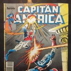 Cómics: CAPITÁN AMÉRICA VOL.1 N.49 AL AMPARO DE LA NOCHE ( 1985/1992 ). Lote 246267500