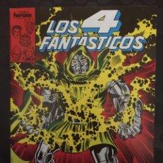 Comics : LOS 4 FANTÁSTICOS VOL.1 N.95 Y ES IMPOSIBLE DESPERTAR ( 1983/1994 ).. Lote 246297795
