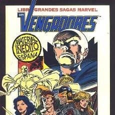 Cómics: GRANDES SAGAS 1: VENGADORES - VENGANZA MORTAL - TOMO - FORUM. Lote 246309465