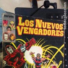 Cómics: RETAPADO FORUM LOS NUEVOS VENGADORES 1 AL 5. Lote 246349575
