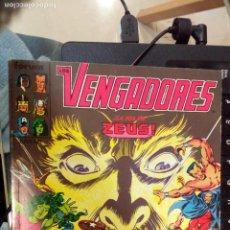 Cómics: RETAPADO FORUM LOS VENGADORES 76 A 80 NUEVO SIN LEER. Lote 246355280