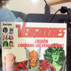 Comics : RETAPADO FORUM LOS VENGADORES 71 A 75 NUEVO SIN LEER. Lote 246355440