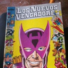 Comics: LOS NUEVOS VENGADORES VOLUMEN 1 NÚMERO 14 (FORUM). Lote 246710585