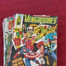 Cómics: LOS VENGADORES SEGUNDA EDICION DEL 1 AL 25-FORUM MARVEL COMICS. Lote 247729350