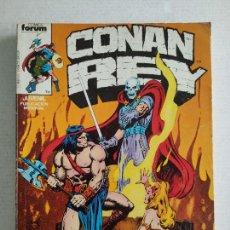 Cómics: CONAN REY - CONTIENE CINCO NÚMEROS DE ESTA COLECCIÓN (DEL 11 AL 15) - COMICS FORUM. Lote 248465515