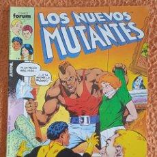 Comics : LOS NUEVOS MUTANTES 7 FORUM. Lote 248500605