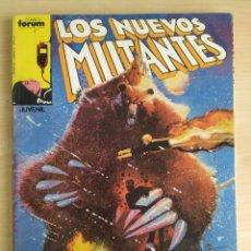 Cómics: FORUM RETAPADO | LOS NUEVOS MUTANTES 16-17-18-19-20. Lote 249454715