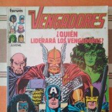 Cómics: VENGADORES RETAPADO - COMIC MARVEL. Lote 251485450