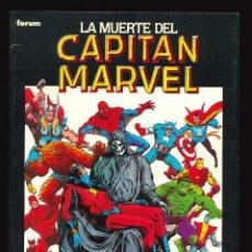 Cómics: NOVELAS GRÁFICAS MARVEL - FORUM / NÚMERO 7 (LA MUERTE DEL CAPITÁN MARVEL). Lote 251919265