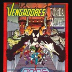 Fumetti: NOVELAS GRÁFICAS MARVEL - FORUM / NÚMERO 10 (LOS VENGADORES. LA BÓVEDA, TRAMPA MORTAL). Lote 251920755
