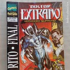 Cómics: DOCTOR EXTRAÑO FORUM COLECCION COMPLETA. Lote 252613550