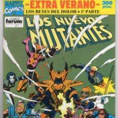 Cómics: LOS NUEVOS MUTANTES EXTRA VERANO 1992 - FORUM - ESTADO EXCELENTE. Lote 253525740