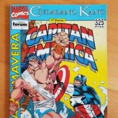 Cómics: CAPITÁN AMÉRICA EXTRA PRIMAVERA 1993 - FORUM. Lote 253601290