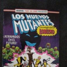 Cómics: LOS NUEVOS MUTANTES 47. Lote 253777800