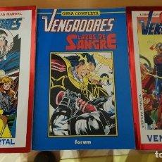 Cómics: VENGADORES GRANDES SAGAS COMPLETA.. Lote 253862495