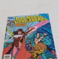 Cómics: ANTIGUO CÓMIC LOS NUEVOS VENGADORES. Lote 253868765