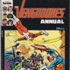 Cómics: LOS VENGADORES VOL. 1 ESPECIAL VERANO 1987 - FORUM - ESTADO EXCELENTE. Lote 253962685