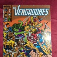 Cómics: LOS VENGADORES. VOL 1. Nº 75. FORUM.. Lote 254106270