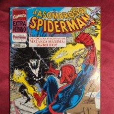 Comics : ASOMBROSO SPIDERMAN. EXTRA VERANO. FORUM.. Lote 254106695