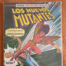 Cómics: NUEVOS MUTANTES 50-FORUM. Lote 254194340