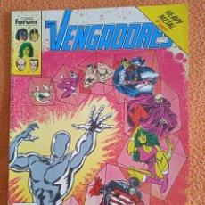 Cómics: LOS VENGADORES 80 VOL 1 FORUM. Lote 254197370
