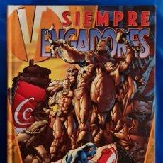 Cómics: SIEMPRE VENGADORES - TOMO INTEGRAL - FORUM PLANETA. Lote 254268275