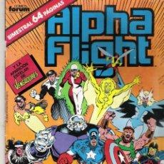 Cómics: ALPHA FLIGHT 37. Lote 254310980