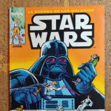 Cómics: COMIC DE LA GUERRA DE LAS GALAXIAS STAR WARS DE FORUM Nº 7. Lote 254477790