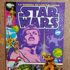 Cómics: COMIC DE LA GUERRA DE LAS GALAXIAS STAR WARS DE FORUM Nº 15. Lote 254477845